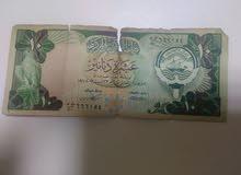 عملة 10 دينار كويتي