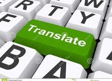 مترجم لغة إنجليزية خبرة 20 عام
