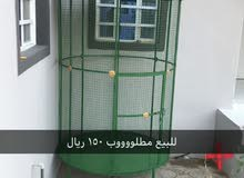 Rustaq - Used Others available for sale