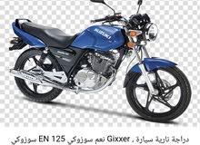 New Suzuki motorbike available in Khartoum