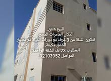 First Floor apartment for sale in Amerat