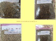 أجود أنواع  القهوه فيتنام
