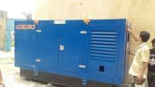 مولد كهرباء perkins باركنز 150 كيلو ماطور جديد