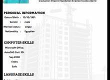 مهندس مدني 2015  أبحث عن عمل مناسب