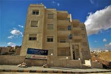 للبيع شقة في طبربور _ خلف قاعات ليالي الشرق _ مساحة 130 متر ( طابق أول )