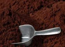 اجود انواع حبوب القهوة ماركة ايطالية