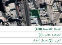 ارض تجاري النصر الشارع الرئيسي 500م شارع ابو طالب مقابل المؤسسه العسكريه