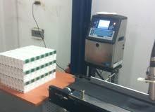 ماكينة تختيم ادوية