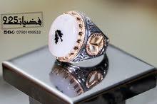 خاتم عقيق مصور