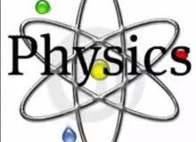 دروس تقوية في مواد الفيزياء والكيمياء والعلوم