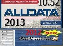 برنامجALL DATA  توضيحي لجميع السيارات