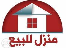 منزل للبيع ف صبراتة بالقرب من جامع السيدة عائشة