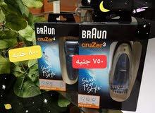 braun cruzer 3&4 ماكينة حلاقة رجالي براون للرجال للشعر والذقن والجسم بسع  خااص