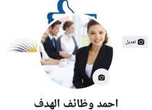 عمل تطوعي لكل اردني نشمي