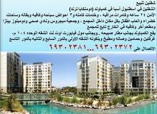 للبيع شقة بتركيا