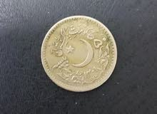 Pakistan 1 rupee coin