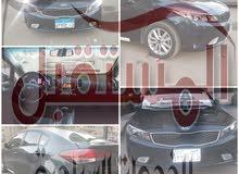 المستقبل تقدم خصومات اليوم على السيارة كيا سيراتو 2018