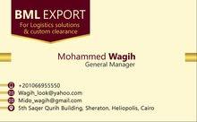 الشحن الدولي والتخليص وخدمات التصدير