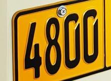 مطلوب رقم سيارة 4800 .. (مطلوب الرقم مش للبيع )