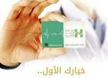 بطاقة الرعاية الصحية
