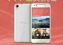 للبيع أو مقايضة بأعلى مع دفع الفرق HTC DESIRE 830 DUAL SIM