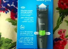 I want to sell my Philips trimmer. this is New this is very good condition.