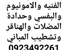 شركة للأعمال الفنيه وتشطيب المباني بأسعار مناسبة في مصراته