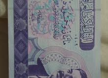 عملة عراقية 2002 بصورة صدام حسين فئة 250