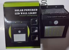 مصابيح شمسية إقتصادية