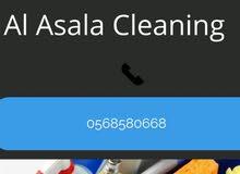 الأصاله لخدمات التنظيف ومكافحة الحشرات
