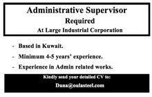 Administrative supervisor