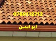 شقة مفروشه في مادبا  قرب الامومه والطفوله بجوار مطعم مراح سلامه السياحي