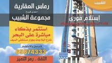 2 rooms 2 bathrooms apartment for sale in HawallySalmiya