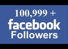 لتزويد صفحتك بالمتابعين والمعجبين على الفيسبوك باقل الاسعار