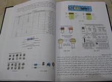 مجلد ملون من عشرة أجزاء لتعليم صيانة الأجهزة الالكترونية