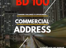 Package for BD100! Commercial address Call now!