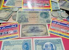 نشترى عملات ملكي نوادر  قديمه وقيمه للملك فاروق
