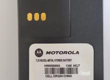Motorola Battery