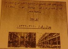 لدينا ورش لصيانة السيارات بأسعار مناسبة وبأيدي عماله متمكنين شرق الرياض .