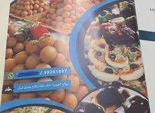 مطعم ام نور تعرض خدماتها للشركات وللقاعات
