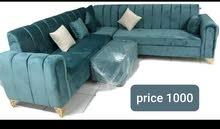 أفر بيع لمجموعة أريكة على شكل  at is the best l shape sofa set