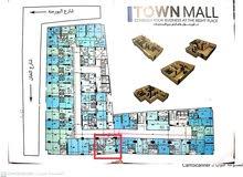 مقر اداري للايجار تاون مول طنطا