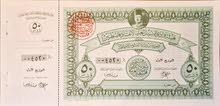 طقم تبرعات ل فلسطين عبارة عن 6 قطع