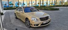 Mercedes-Benz S 63 - AMG