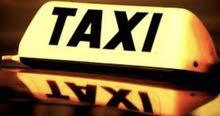 مطلوب سائقين تاكسي