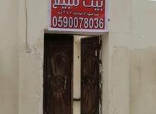 بيت شعبي للبيع في خليص حي الدفء