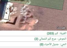 للبيع في اربد اراضي كبر تجاري حي على جسر النعيمه باتجاه عمان 49 م واجهة عى شارع