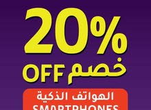 amazing offers in Huawei mobile phone 20%discount at Lulu Bousher
