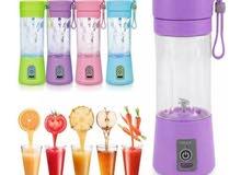 mini mixeur des fruites rechargeable g