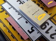 تسجيل السيارات الخاصة وسيارات النقل ونقل الملكية عن طريق موصلات طرابلس اواجفاره